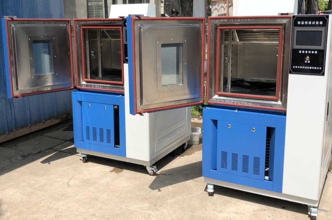 辽宁DHS-150高温低温湿热恒定试验箱