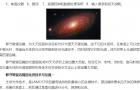 郭守敬望远镜的光谱观测,将对天文研究上做出重大贡献