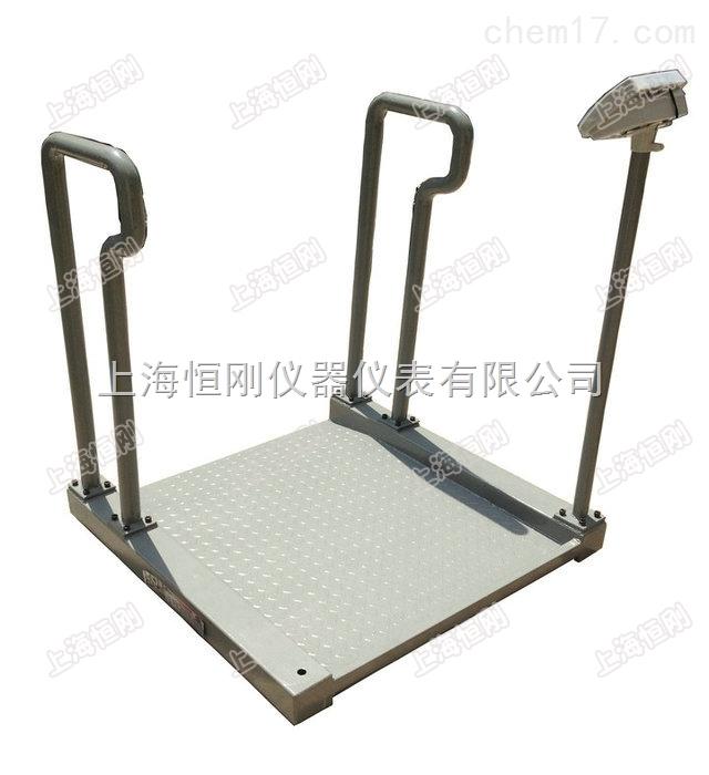 智能带引坡轮椅体重秤,血透室专用体重称