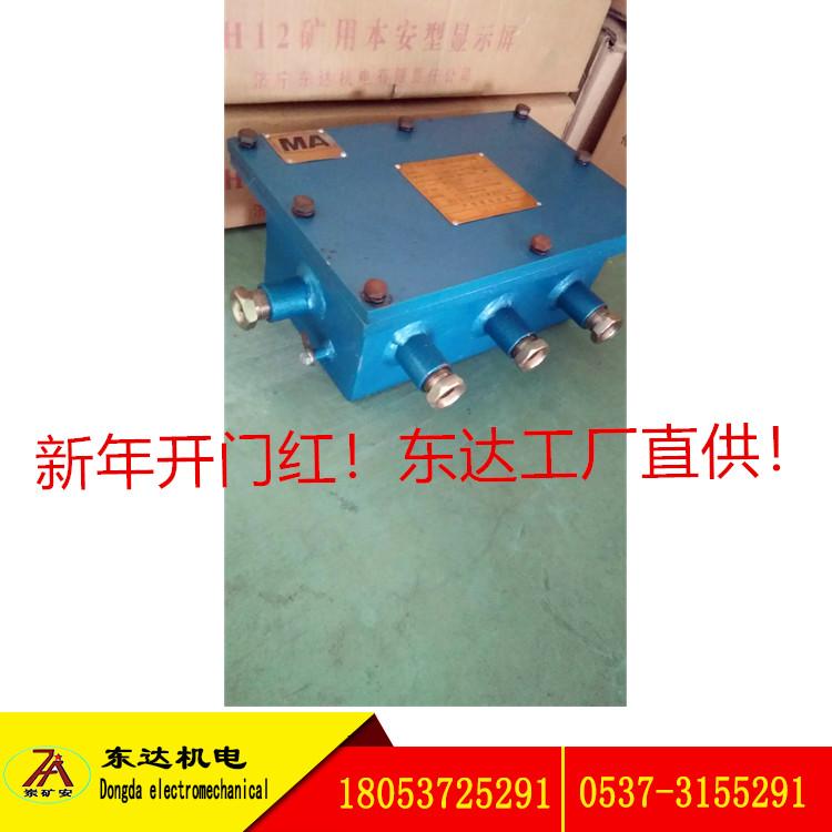 KDW127/12矿用隔爆兼本安型直流稳压电源生产厂家
