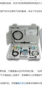 便携微量氧分析仪有哪些特点?