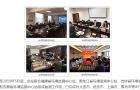 中国环境监测总站计划对6个城市开展2019年声环境质量抽测比对及质控工作