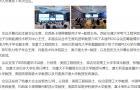 第十届分布式发电电力电子技术国际会议(PEDG2019)在西安召开