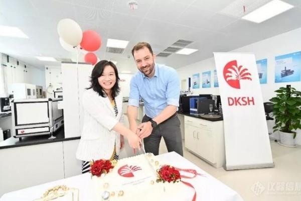 大昌华嘉科学仪器部举办实验室扩建开幕庆典
